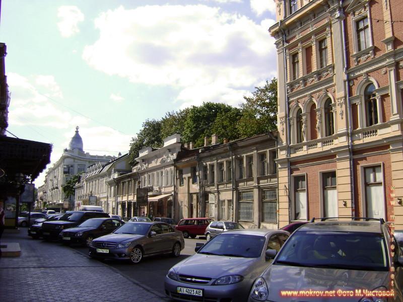 Исторический центр Города Одесса — Украина днем и вечером