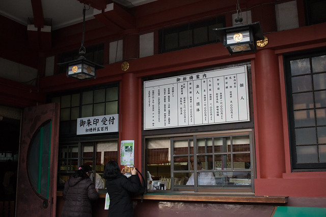 20170114_富岡八幡宮_0012.jpg