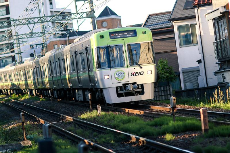 Keio train