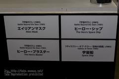tokyocomiccon2017_oE_2-60