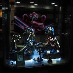 Gundam 00 World 05
