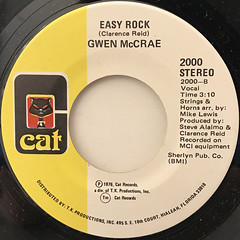 GWEN MCCRAE:CRADLE OF LOVE(LABEL SIDE-B)