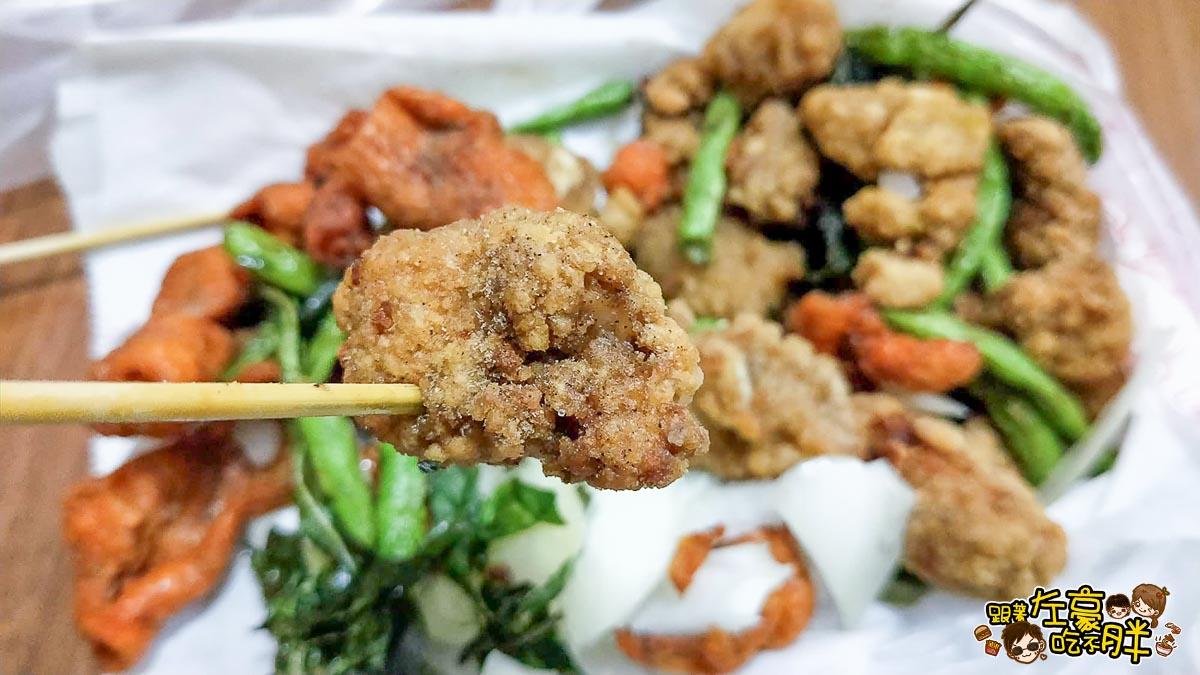 中華夜市鹽酥雞-17