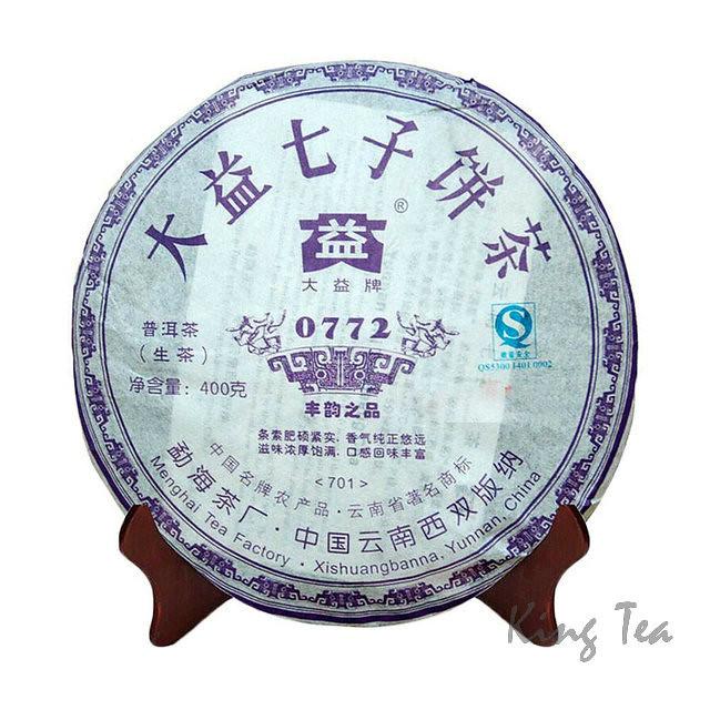 Free Shipping 2007 TAE TEA DaYi 0772 -701 Beeng Cake Bing 400g YunNan MengHai Organic Pu'er Pu'erh Puerh Raw Tea Sheng Cha