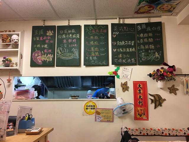 回家整理照片才發現還有綠咖哩和麻辣湯麵,下次再來試⋯⋯@中和歪頭廚房