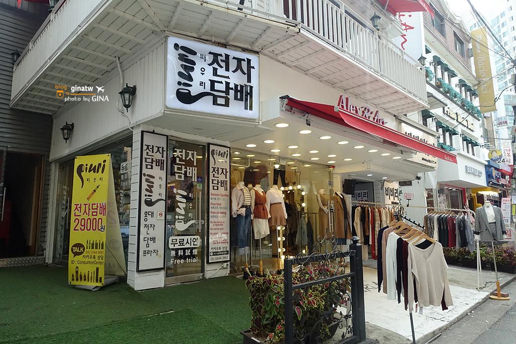 【弘大豬腳小姐】2020首爾必吃 本店 30年傳統 韓國豬腳讓你吃一次就愛上!吃吃喝喝逛街掃貨去!附吃貨地圖 @GINA LIN