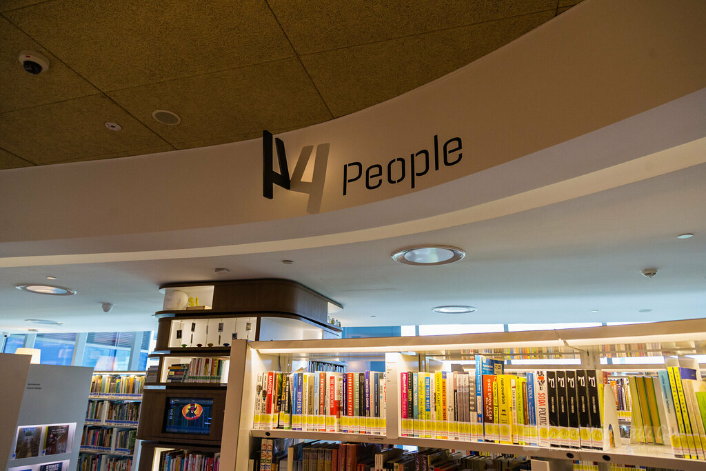 People Section in Library@Orchard