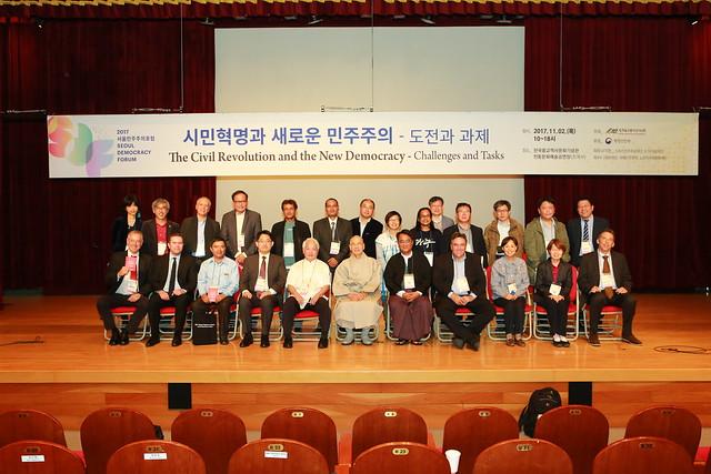 2017 서울민주주의포럼(SDF)