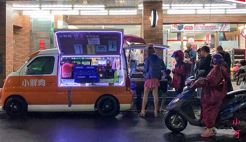 小鮮肉幸福餐車,張婷婷(法拉利姐),張婷婷(法拉利姐)黑鮑魚包香腸,黑鮑魚包香腸 @陳小可的吃喝玩樂