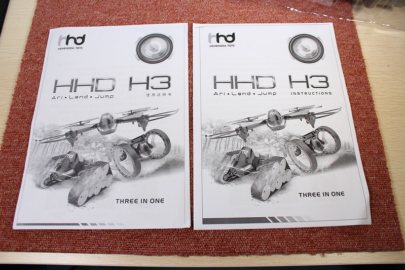 HHD H3 3 in 1 RC Quadcopter 開封編 (10)