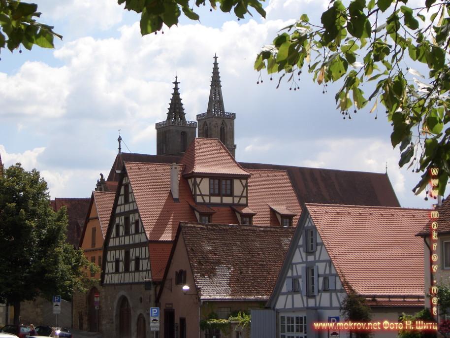 Ротенбург фоторепортажи