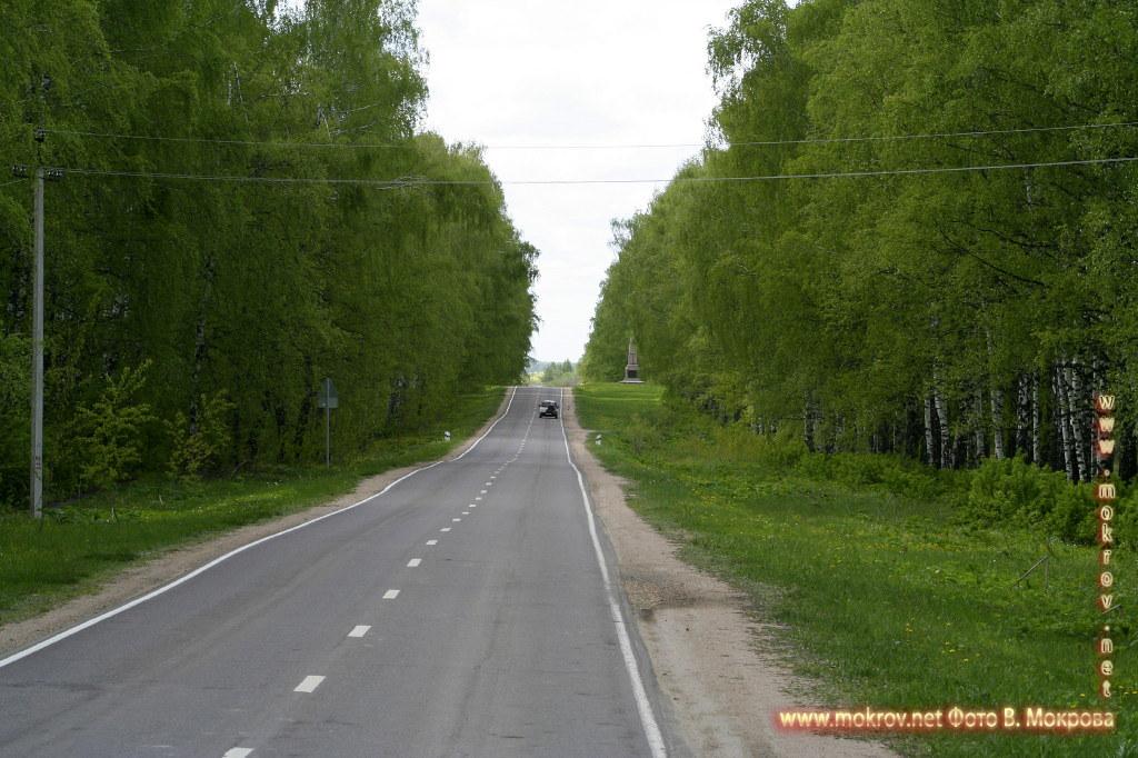 Музей-заповедник «Бородинское поле»  пейзажи