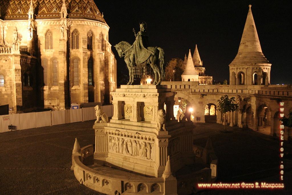 фотоработы Столица Венгрии - Будапешт