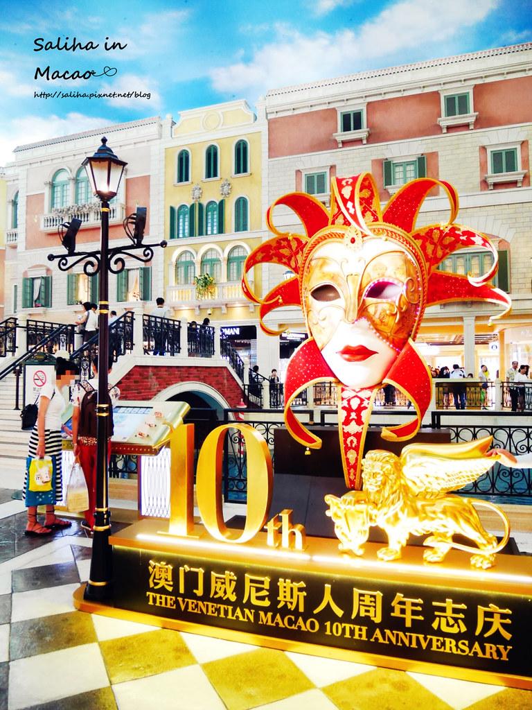 澳門一日遊景點行程推薦威尼斯人巴黎人 (11)