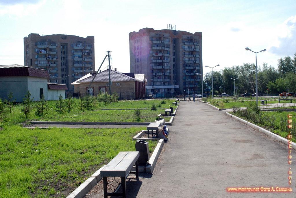 Город Щучинск Казахстан Фото