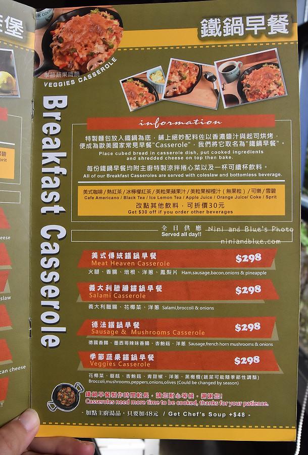 台中早午餐價位菜單奧樂美特09