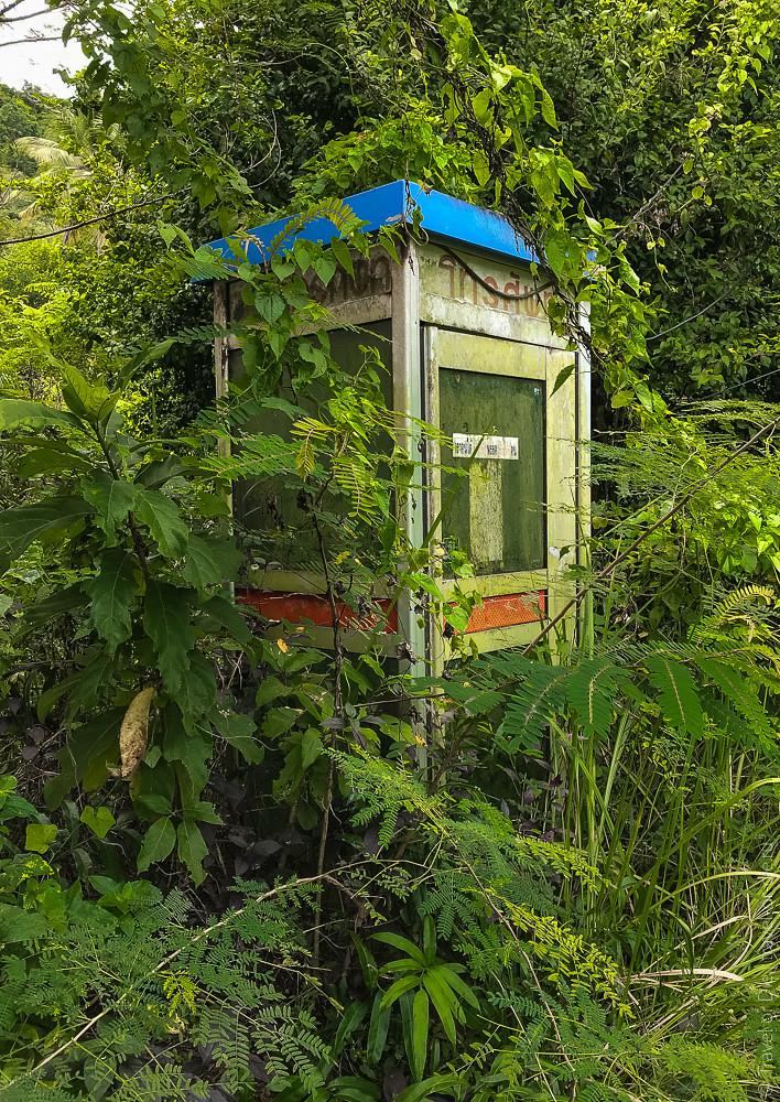 12.11-Ko-Lon-Phuket-iphone-3192