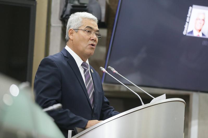 Difusión - Poder Legislativo Sonorense - AFCES - 041217-3