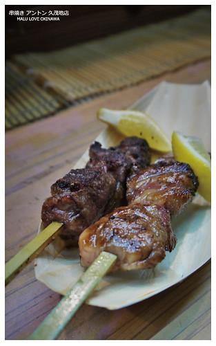 國際通anton立食燒肉-12