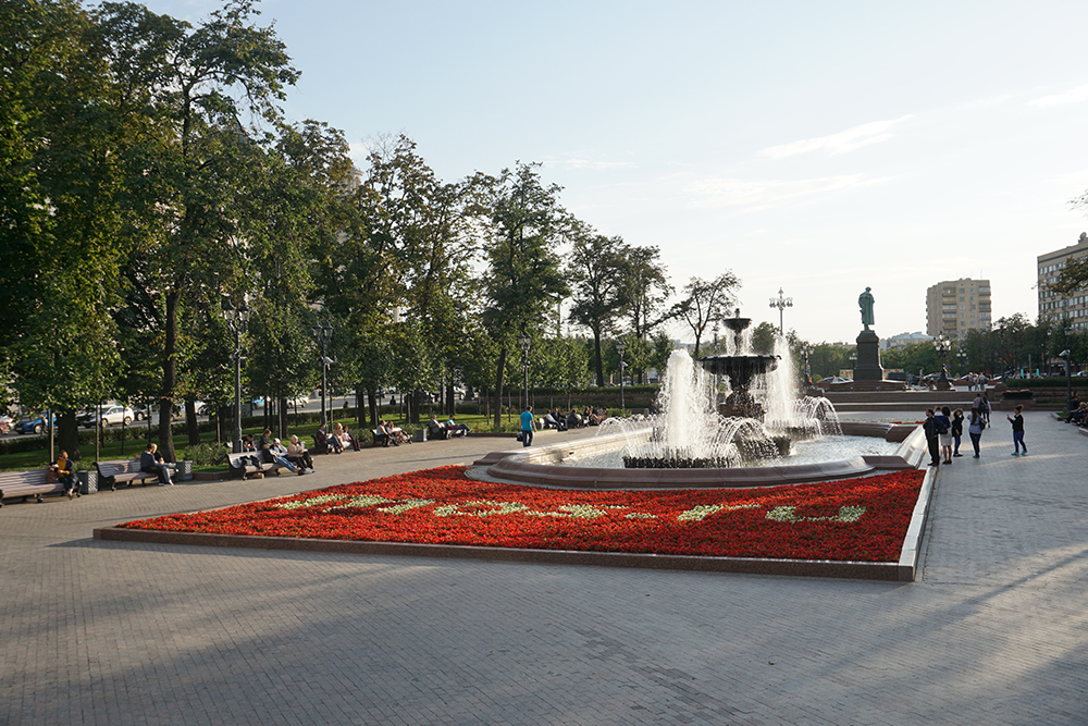 Pushkin Square Travel Blog Moscow Russia