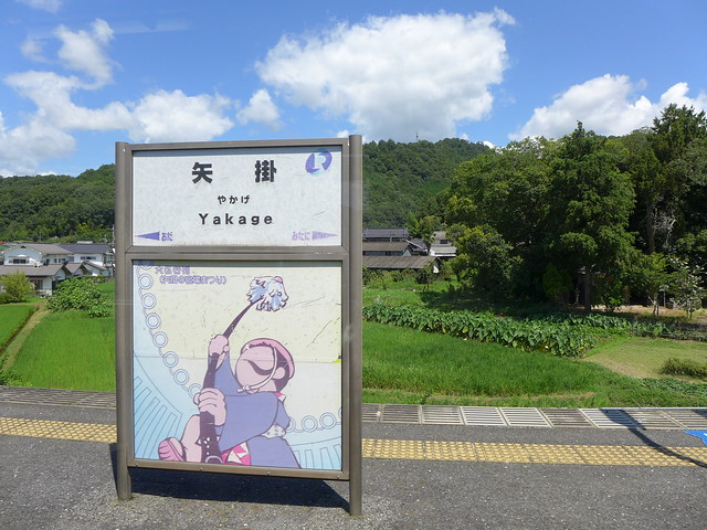 Photo:17l9659 By kimagurenote