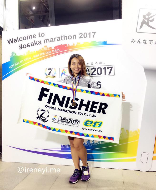 大阪馬拉松2017完賽照片