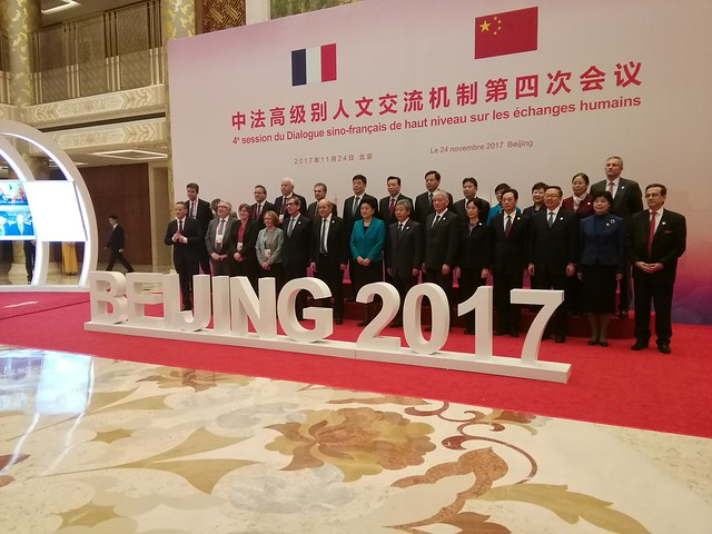 Délégation éducative en Chine et 4ème session du dialogue franco-chinois de haut-niveau sur les échanges humains