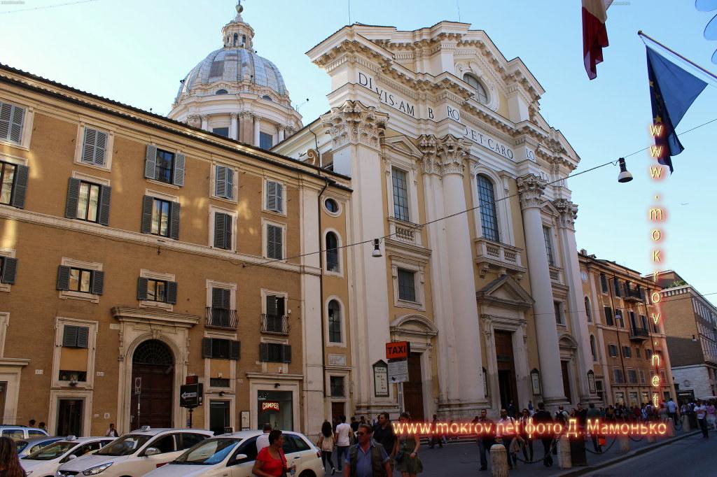 Рим — Италия с фотоаппаратом прогулки туристов