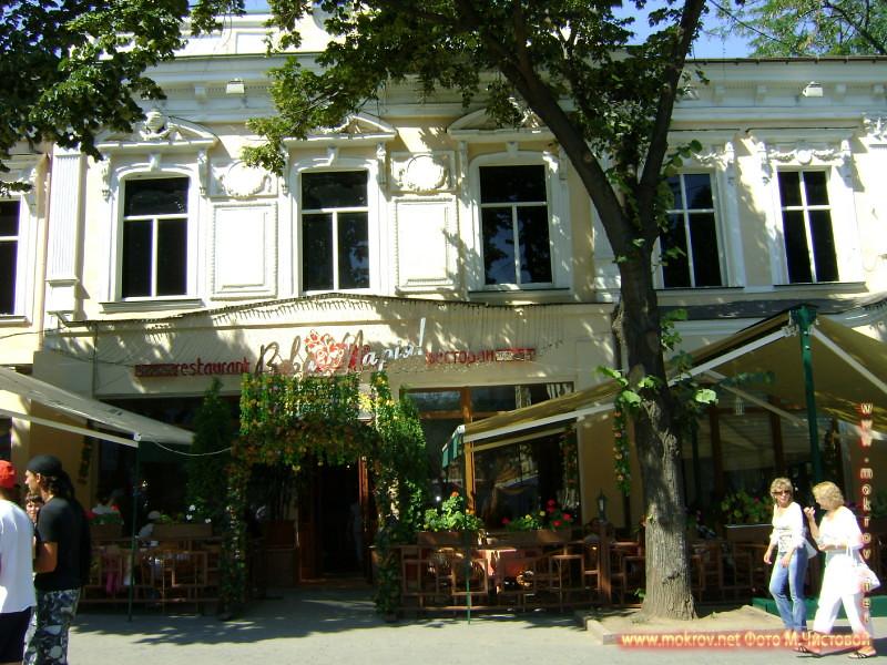 Город Одесса — Украина Германии прогулки туристов с Фотоаппаратом