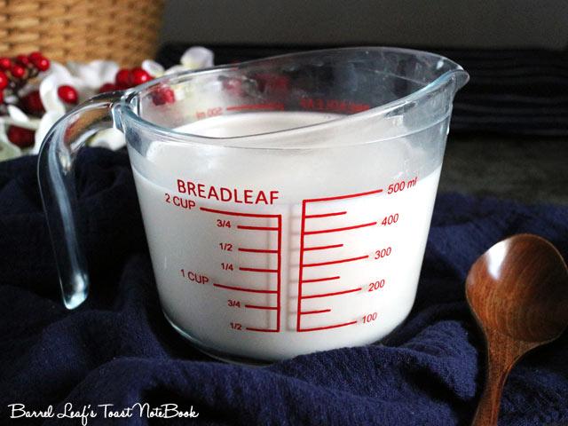 自製核桃奶 homemade-walnut-milk (9)