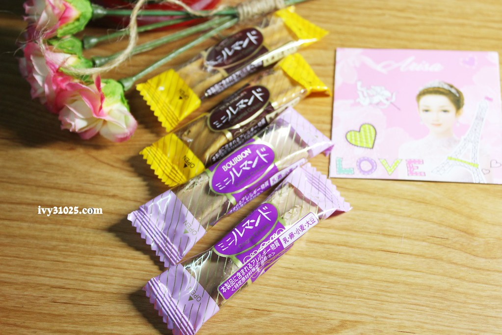ARISA亞里沙 | Tripgoshop | 下午茶點餅乾 | 年節伴手禮 | 過年送禮