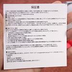 JOY OCTOPUS ウォッチ+ナイトライト 開封 (18)