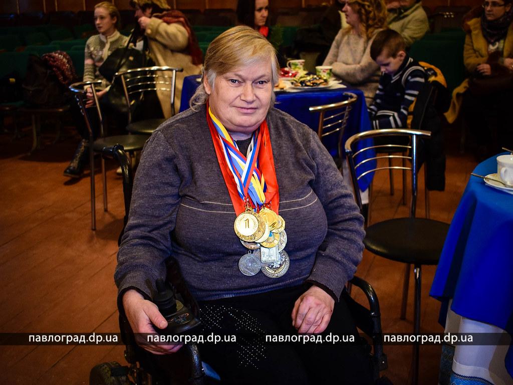 invalidu-3