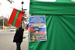 """""""Transnistrian and Russian peace"""" sign in Tiraspol / Transnistria"""