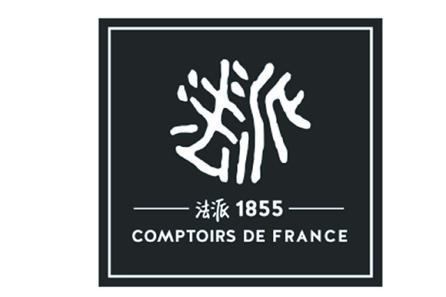 Comptoirs de France and Kocoon Spa