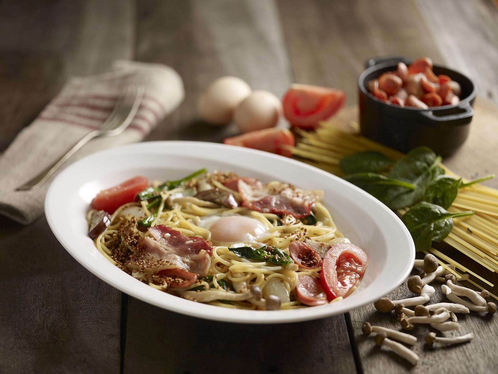 Miam Miam - Miam Miam Spaghetti
