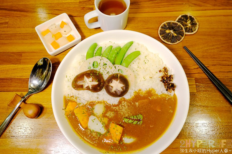 Offer curries 咖哩厚 台灣茶咖哩專賣店 (15)