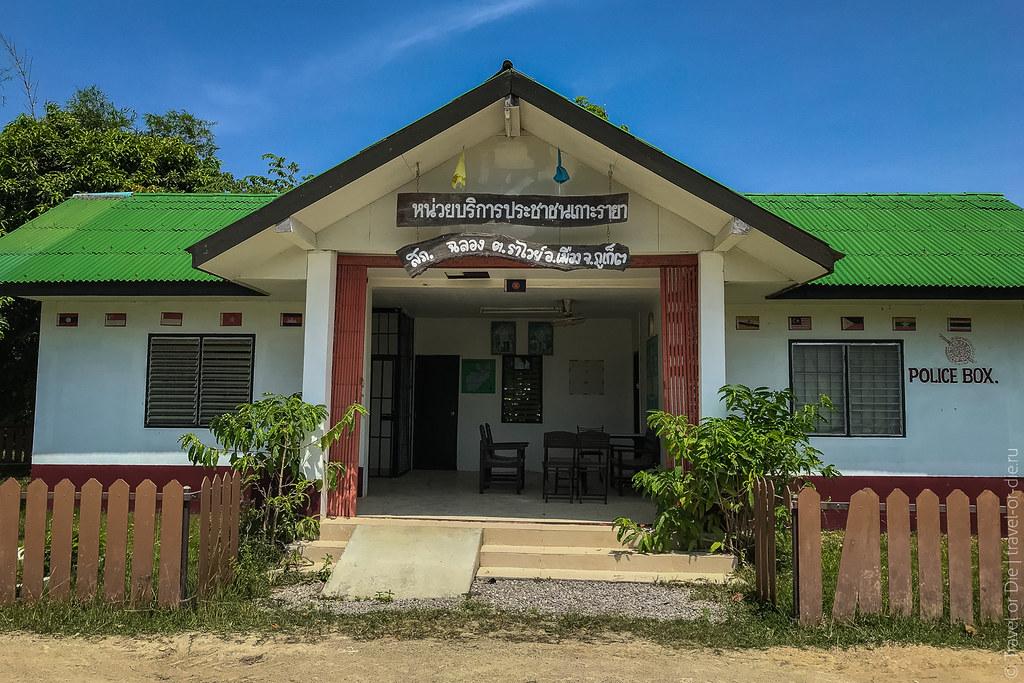 05.11-Racha-Island-Thailand-canon-2728