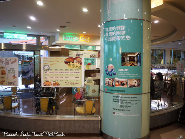 臺安醫院 新起點麵包坊 全麥吐司 tai-an-bakery-wholewheat-bread (1)