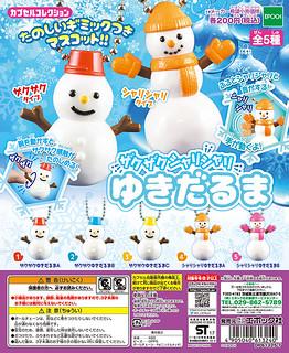 EPOCH 聖誕氣氛「小雪人吊飾」溫暖登場!ザクザクシャリシャリゆきだるま