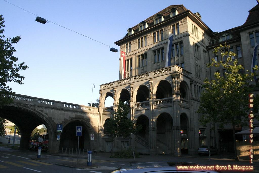 Исторический центр Цюриха и фотограф