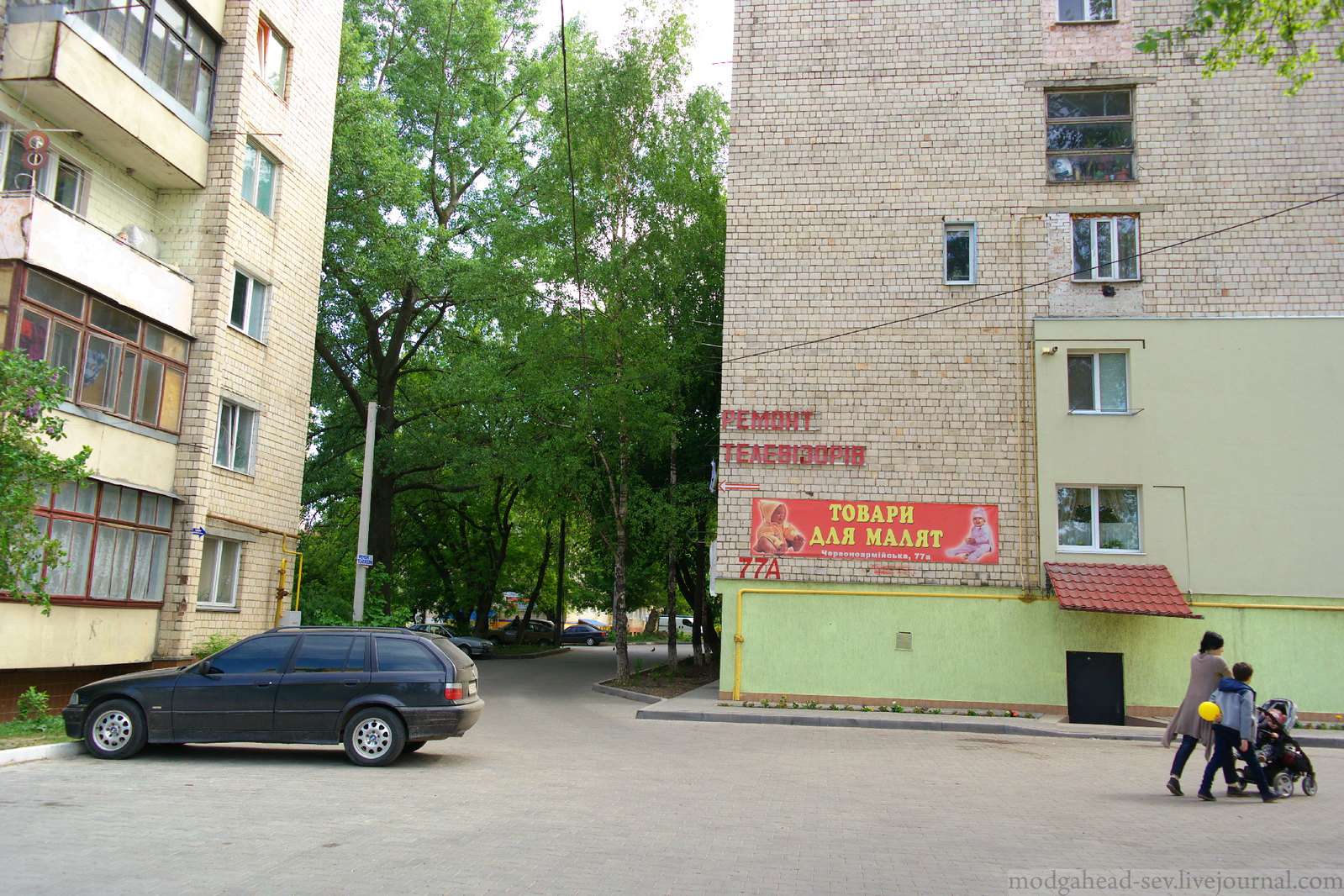 Chernovtsi-11