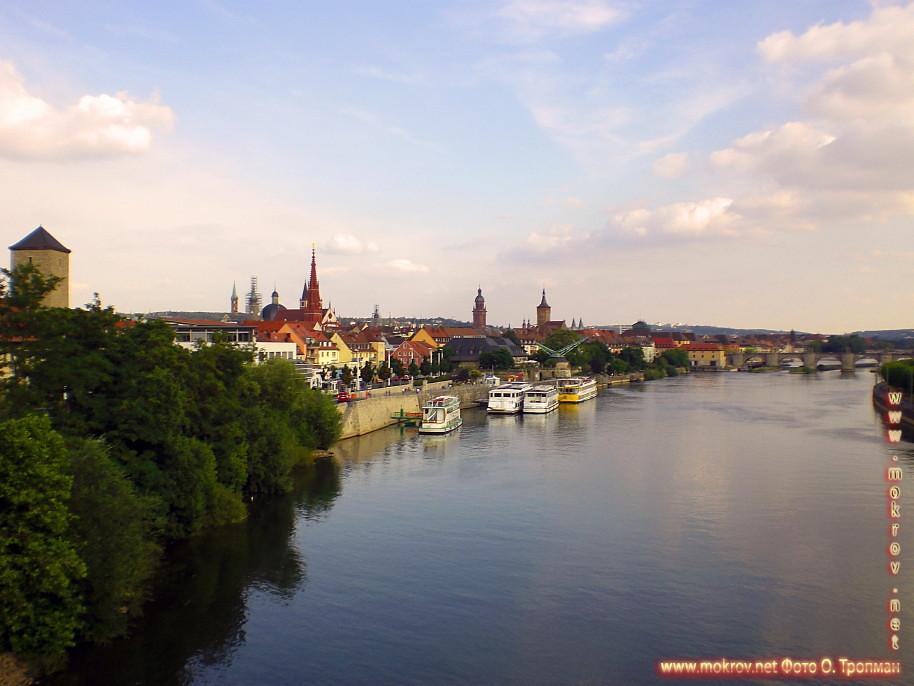 Город Вюрцбург фото достопримечательностей