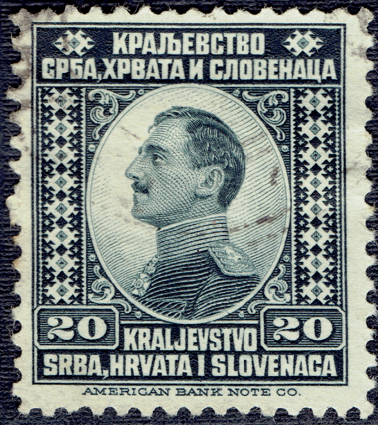 Kingdom of Yugoslavia - Scott #5 (1921)