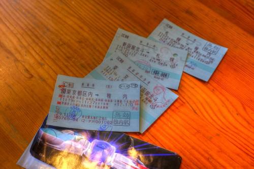 train tickets between Tokyo and Wakkanai on NOV 2017 (1)
