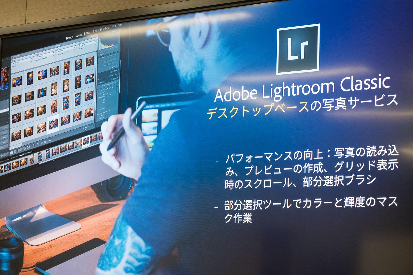 LightroomCC2017-21