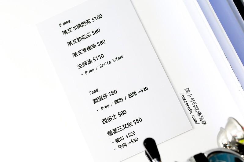 HH冰室,HH冰室菜單,捷運淡水站美食,淡水雞蛋仔 @陳小可的吃喝玩樂
