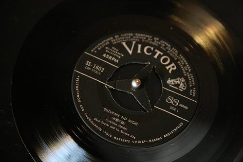不思議なレコード穴