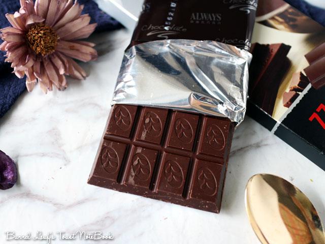 歐維氏 77% 巧克力 always-77-chocolate (5)