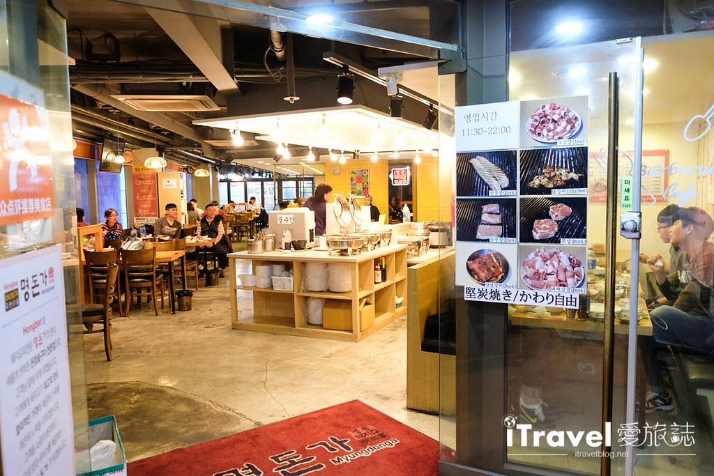 首尔平价美食 Hongbar明豚家 (4)